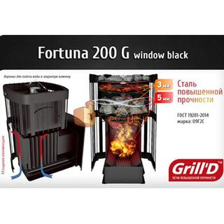 Fortuna 200G (Window black)